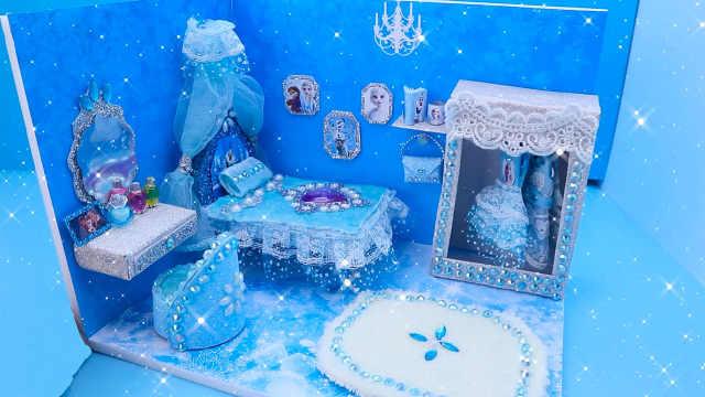 DIY迷你娃娃屋,珠宝装饰的艾尔莎冰雪屋