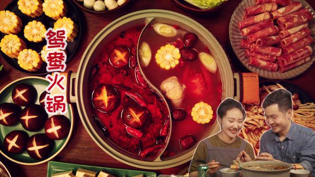 教你麻辣火锅和清汤火锅的两种做法