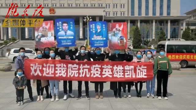 「陇东报视频海报」 市民夹道欢迎,等待英雄凯旋