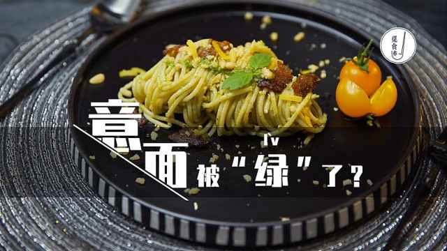 小清新青酱意面,童话色彩的晚餐!