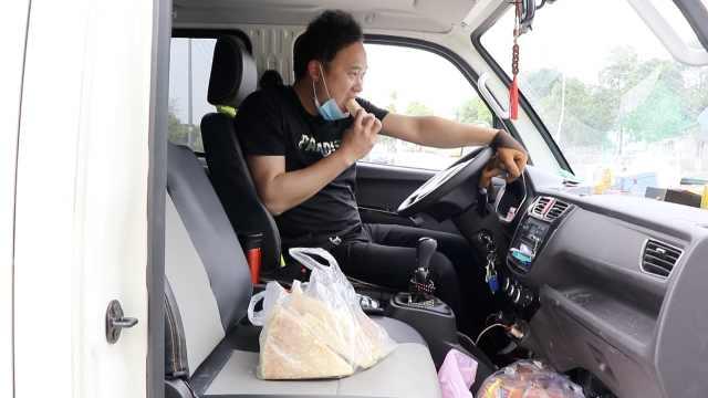 复工 从业10年婚庆主持跑货运自救:没日没夜,吃住在车上