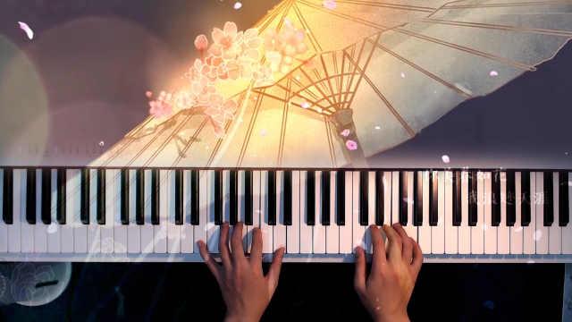 钢琴温柔演奏《浪人琵琶》,曲调优美好听动人