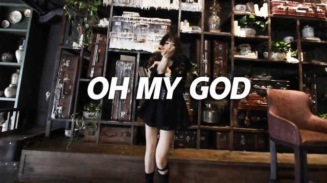 猫季cover  (G)I-DLE《OH MY GOD》