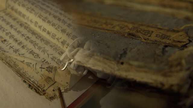 四川宜宾发现1700册明版《大藏经》,专家:中国佛教百科全书