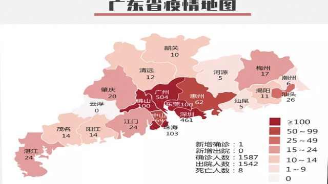 广州一无症状感染者6名亲友被感染,当地正追溯感染源