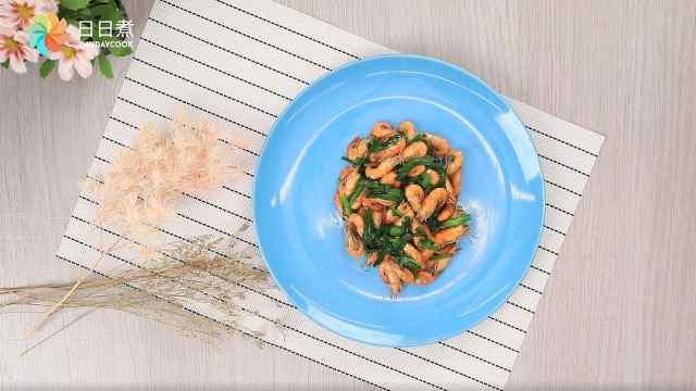 温肾助阳,鲜嫩清香——一道硬菜「河虾炒韭菜」