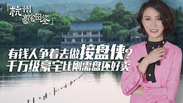 杭州公认豪宅区曝光,原来富豪都住在这里!