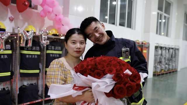 异地恋5年!队友助攻消防员求婚成功:感谢她一直陪伴着我