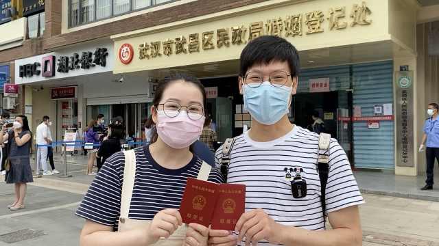 武汉3000对新人预约领证,民政局现场火爆:防疫措施依旧严格