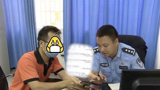网恋女友奔现后拿走手机,小伙一夜欠债14.8万