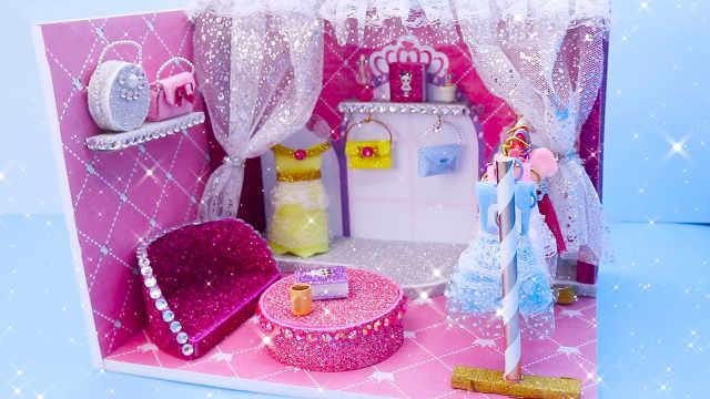DIY迷你娃娃屋,小公主的豪华衣帽间