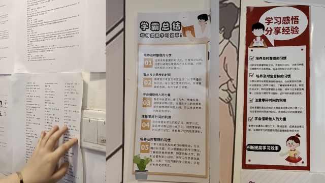 长沙一烧烤店贴满英语知识点:老板是学霸,让学生边吃边学