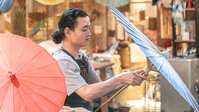 伞匠余万伦和他的油纸伞情怀