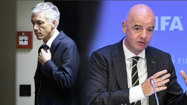 英媒:瑞士政府任命特别检察官,调查FIFA主席与瑞士总检察长