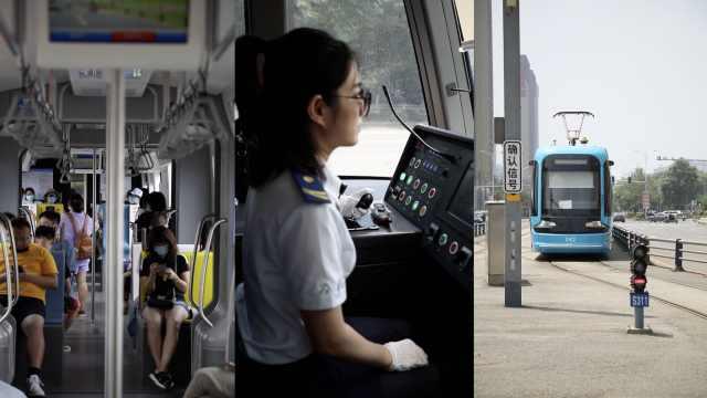 90后美女开有轨电车7年:从小想开火车,挣的钱已游遍半个中国
