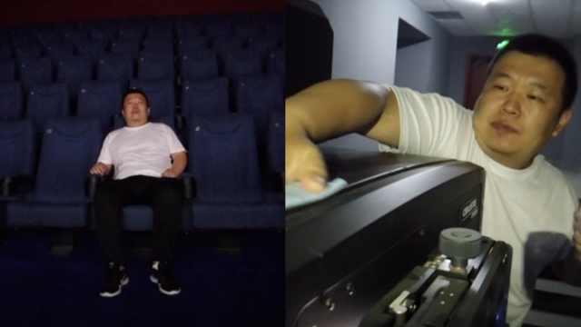 影院复工记|长影放映员称不再孤单:没观众也会放电影维护设备