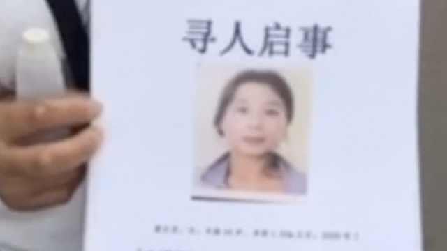 哈尔滨44岁女子失联第6天,全家动员搜山寻人:可能凶多吉少