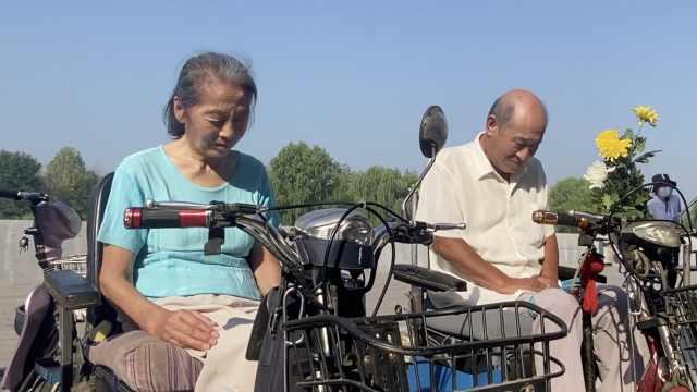 唐山大地震44年|截瘫后结为夫妻,他们从悲悲切切到