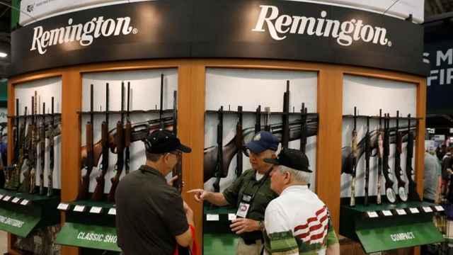 美国200年历史枪械巨头申请破产保护,两年前也曾破产重组
