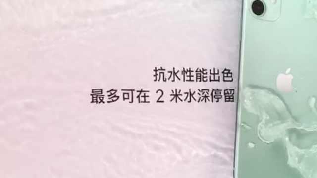 用户投诉水下拍摄2分钟iPhone烧了:广告宣传可停留30分钟