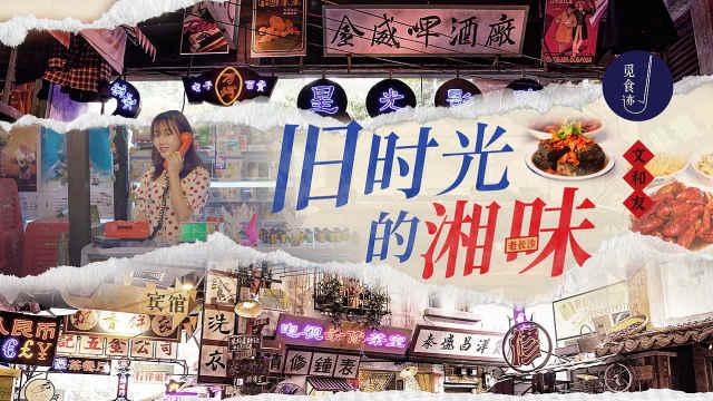 """排队2w桌的中国""""美食迪士尼""""来了!"""