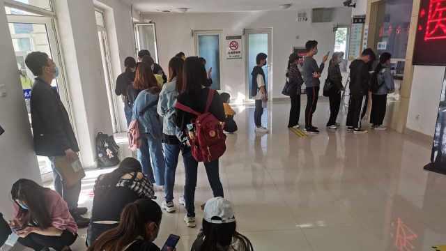 西北民族大学通报265名学生不适:诺如病毒感染等叠加引发