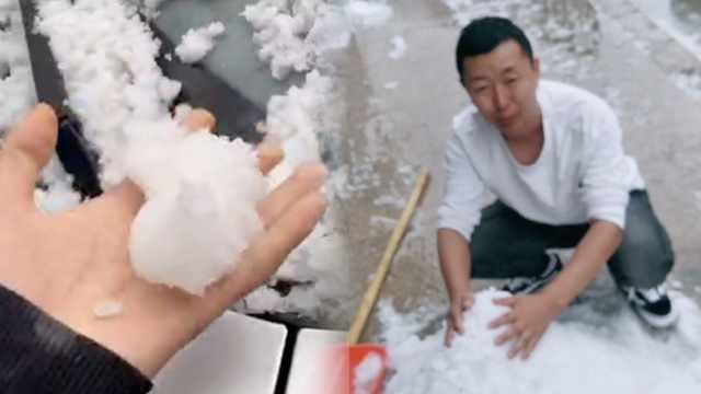 内蒙古部分地区突降黄豆粒大冰雹,市民堆起雪人