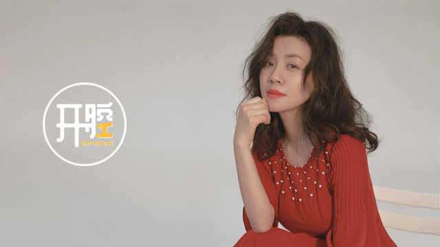 演员刘琳开腔 | 现在的年龄是我最好的时候
