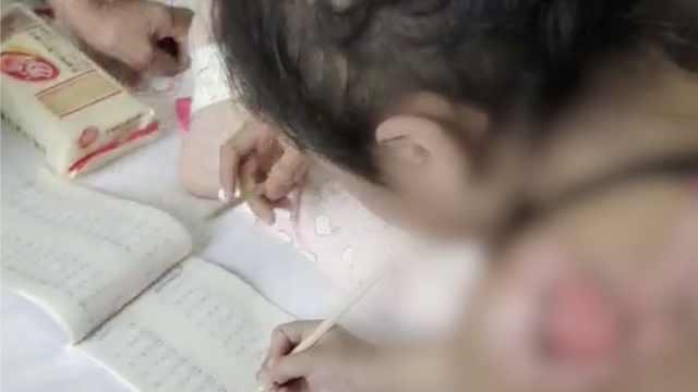 最新进展!内蒙古8岁被虐待女童亲爹后妈被批捕
