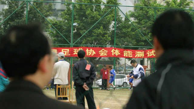 争议不断!150秒看体能测试引发中国体坛戏剧性一幕幕