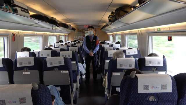 铁路列车员