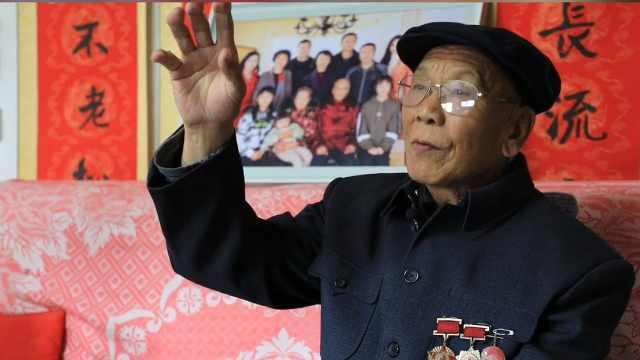 抗美援朝老兵黄玉清:美国飞机扔炸弹,不敢睡觉