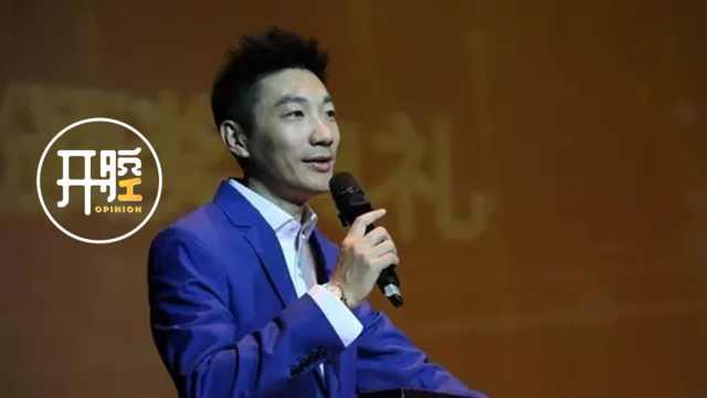 科幻公益基金发起人开腔丨晨星奖致力于发掘刘慈欣这样的作者