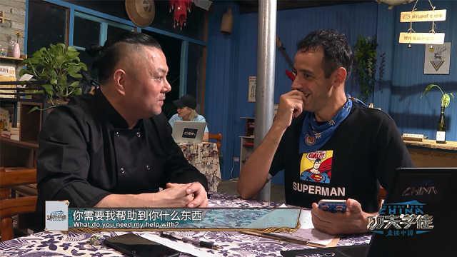 当柳州人遇上老外,看看谁的普通话更标准