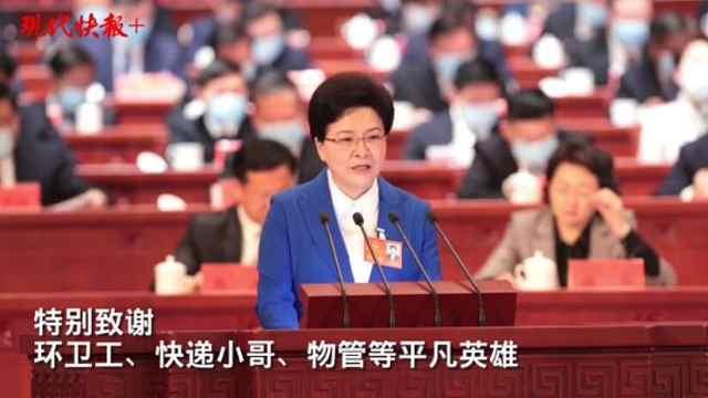 南京市长致谢环卫工等平凡英雄,他们说:特暖心