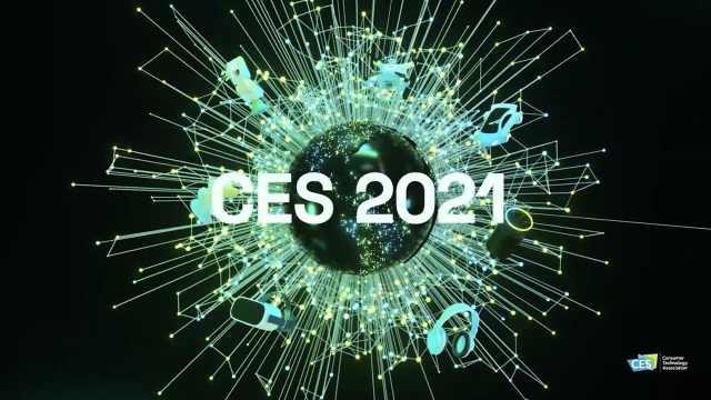 CES 2021上,英特尔 AMD和NVIDIA三巨头放了什么大招?
