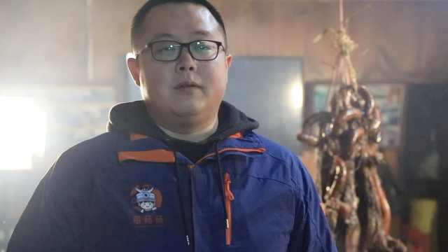 留学时太想念家乡味,贵州小伙归国后办厂卖土特产