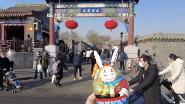 """兔儿爷过年① 贴窗花买年货,留京过年感受都市""""年味儿"""""""