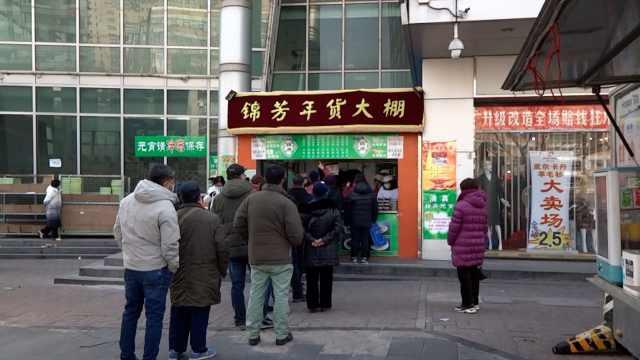元宵节临近老字号门前顾客排长队,每天卖出近3吨