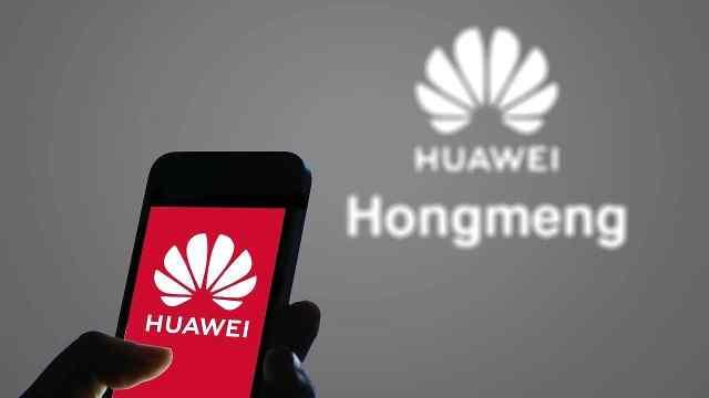 华为申请注册鸿蒙商标,华为手机4月逐渐升级鸿蒙