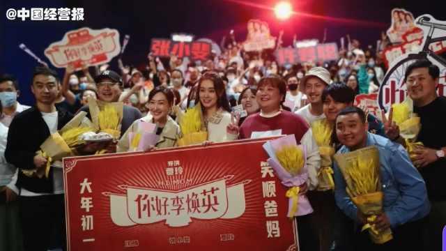 张小斐解散后援会,标志着靠实力说话,才是中国电影的未来!