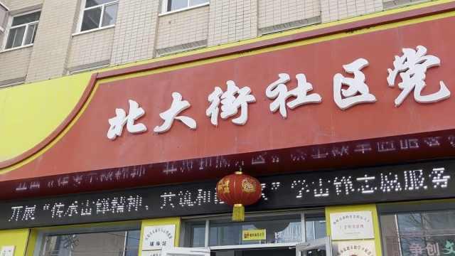 陇东报社开展学雷锋志愿服务活动