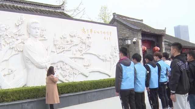 """新民路社区联合共建高校开展""""种海棠、忆总理、学党史""""活动"""