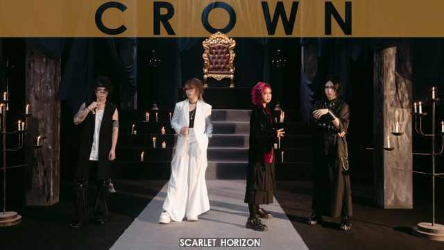 绯色地平线《Crown》MV