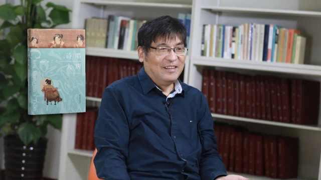 陈尚君教授谈《诗唱大唐》:这次讲的唐诗故事不一样