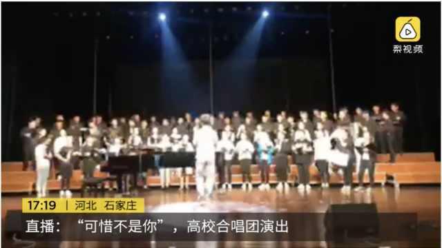 合唱团的幕后,有很多的细节要抓,手势,表情,节奏,都是很重要的.图片