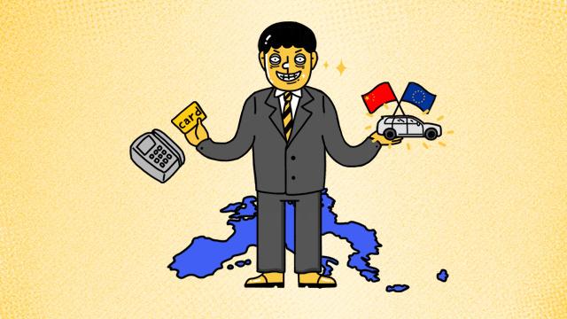 跨国生意怎么做才能利益最大化?