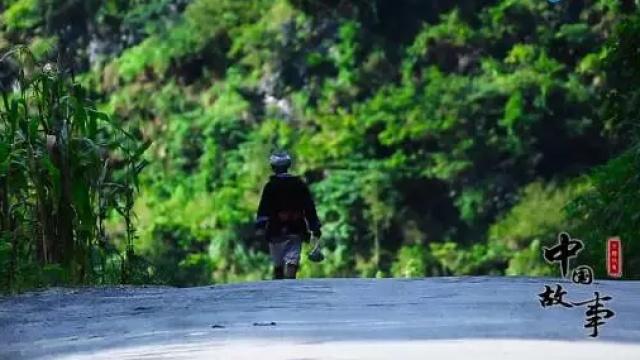 中国故事:最后的猴鼓舞王