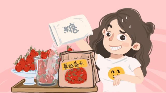 蔓越莓胶囊真能延缓衰老?