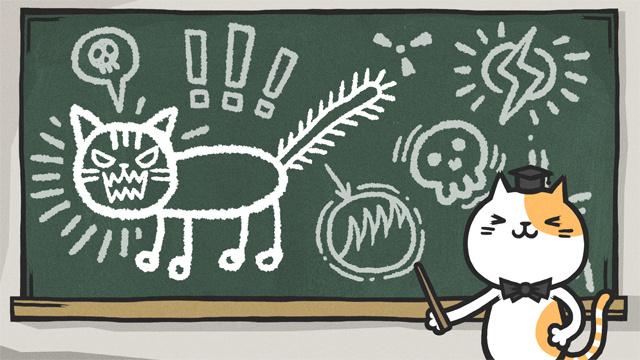 猫主子的喜怒尾巴告诉你!